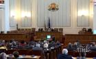 Депутатите ще обсъждат задължителната предучилищна за четиригодишните