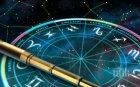 Астролог съветва: Не яжте животински храни, пазете си ставите