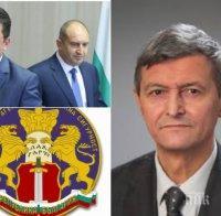 ПЪРВО В ПИК: Съветникът на Румен Радев по отбрана е арестуван - Илия Милушев задържан по разследване за шпионаж! (ОБНОВЕНА/НА ЖИВО)