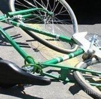 шофьор блъсна велосипедистка избяга