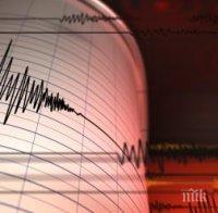 земетресение магнитуд рихтер било регистрирано бреговете индонезия