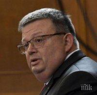 първо пик комисията цацаров погна кметица конфликт интереси