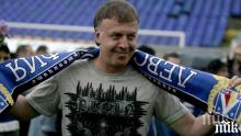 ФУТБОЛНА БОМБА: Сочат, че собственикът на Левски Наско Сираков е...