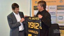 Собственикът на Ботев (Пловдив) е в болница с COVID-19! Легендите на клуба го подкрепиха и отсякоха: Срещу него има организирана атака от фенове