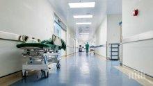 Влоши се състоянието на заразен с COVID-19 във Враца, настаниха го в болница