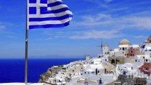 Гърция посреща 80% по-малко туристи в сравнение с миналата година