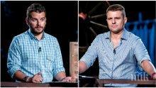 СТРАХОТЕН ЖЕСТ: Иван и Андрей опростиха петцифрен борч на Левски