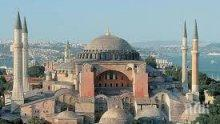 """Русия с опасно предупреждение срещу Турция заради катедралата """"Света София"""""""