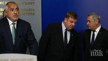 ИЗВЪНРЕДНО В ПИК: Горещи новини след Коалиционния съвет - без публика на футболните мачове, дискотеките и баровете затварят