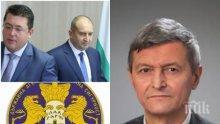 ПЪРВО В ПИК TV: ДАНС отне достъпа до секретна информация на хората на Румен Радев! Очакват се арести (ВИДЕО/ОБНОВЕНА)
