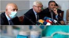 ПЪРВО В ПИК TV: Извънредната епидемична обстановка остава! Щабът с нови мерки за контрол на епидемията с коронавирус у нас (ВИДЕО/ОБНОВЕНА)</p><p>