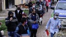 3604 нови случая на заразени с коронавирус в Аржентина за денонощие