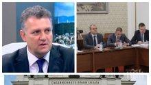 ИЗВЪНРЕДНО В ПИК TV! Парламентарната комисия по енергетика изслушва кандидатите за членове на КЕВР