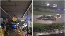 СИГНАЛ ДО ПИК: София е под вода след мощния порой - коли затънаха в улици-реки, покривът на супермаркет е отвян (СНИМКИ/ВИДЕО)