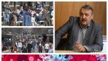 """БОМБА В ПИК TV: Българи на крачка от създаването на лекарство срещу COVID-19! Първи в ЕС стартирахме изследване - медикаментът се казва """"Ивермектин"""" (ВИДЕО/ОБНОВЕНА)"""