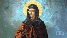ГОЛЯМ ПРАЗНИК: Почитаме една от най-обичаните светици в България - черпят и пет хубави имена