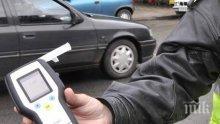 Пиян до козирката шофира с 3,47 промила алкохол, катастрофира и го арестуваха
