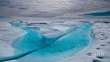 УЧЕНИ АЛАРМИРАТ: Топенето на ледовете може да събуди древни вируси