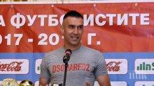 Камбуров ще играе в ЦСКА 1948, докато не подобри рекорда на Жеков