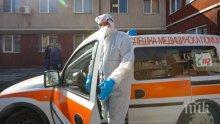 Започна проверка за смъртта на медика от Спешна помощ