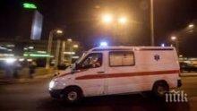 Най-малко 7 жертви след взрив на цистерна с петрол в Колумбия