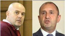 Главният прокурор Иван Гешев със силни думи след акцията в президентството: Вече няма недосегаеми (СНИМКИ)
