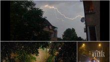 ОТ ПОСЛЕДНИТЕ МИНУТИ: Ето къде е най-тежко положението в София след адската буря