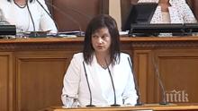 Дариткова удари лошо БСП: Водим ви с 15-20%. Наистина ли искате сега да правите избори?</p><p>