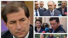 САМО В ПИК TV! Борислав Цеков с разкрития за скандалите в президентството и призива на Радев за преврат: Касапска предизборна кампания (ВИДЕО/ОБНОВЕНА)