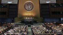 Съветът за сигурност на ООН не прие резолюцията на Русия за доставка на хуманитарна помощ за Сирия