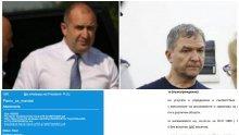 """ПЪРВО И ИЗВЪНРЕДНО В ПИК TV: Пламен Бобоков арестуван за аферата на """"Дондуков"""" 2 със секретаря на Румен Радев - президентът се промъкна на работа чак по обед (ОБНОВЕНА/ВИДЕО)"""