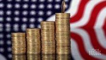 """""""Банк ъф Америка"""" затвори клонове във Флорида заради пандемията"""