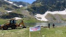 """Екоминистерството започна спешна проверка в Национален парк """"Рила"""""""