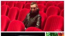 """30 ГОДИНИ ПО-КЪСНО: """"Грамофонът"""" срещна Виктор Калев с първата му детска любов (СНИМКИ)"""