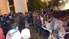 ЕК осъди протестите в Сърбия срещу полицейския час