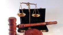Убиец, затрил родителите си, поиска намаляване на присъдата – уважи ли съдът молбата на осъдения?