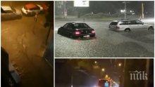 САМО В ПИК: Вижте страховити кадри от бурята в София - има закъсали автомобили и потрошени стъкла (ВИДЕО/СНИМКИ)