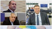 САМО В ПИК! Евродепутатът Емил Радев с важни новини кога ще получим европейски пари за справяне с пандемията и как Европа възприема компроматната война у нас