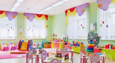 последните минути затвориха поредна детска градина заради учителка covid