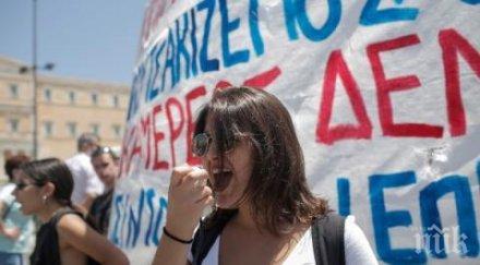 готвят големи протести гърция