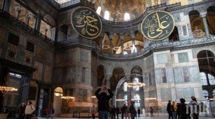 """Светият синод подготвя по каноничен ред позиция за """"Света София"""" в Истанбул"""