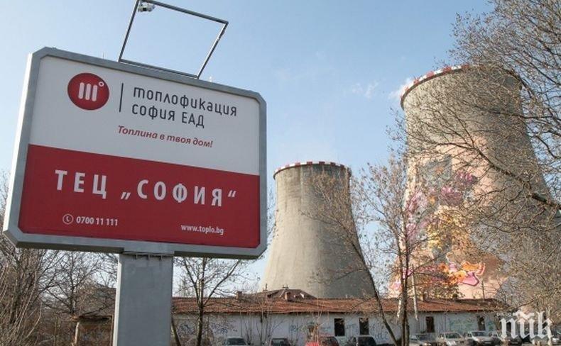 ВАЖНО: Спират топлата вода в голям периметър в центъра на София от 23 юли до 20 септември