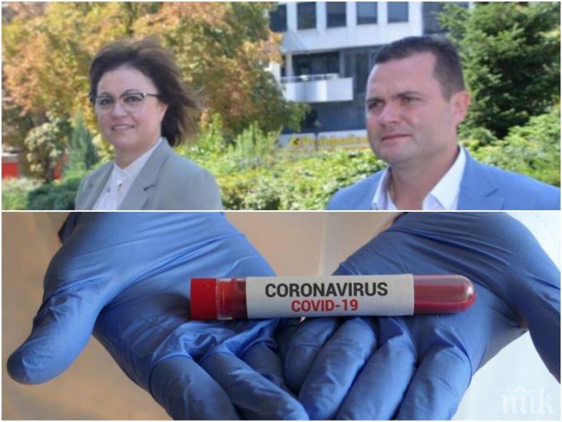 ИЗВЪНРЕДНО: Любимият кмет на Нинова заразен с коронавирус - приеха Пенчо Милков в болница с пневмония, тестват всички