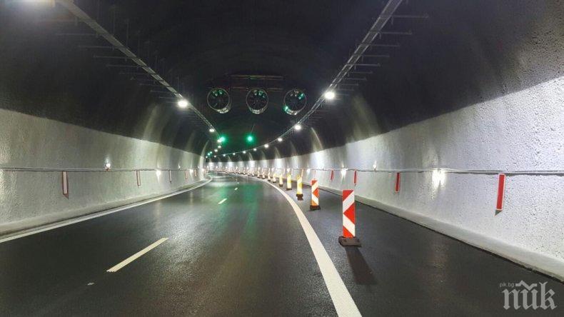 "НА ВНИМАНИЕТО НА ШОФЬОРИТЕ: Карайте с повишено внимание в тунел ""Траянови врата"" в посока Бургас във вторник"