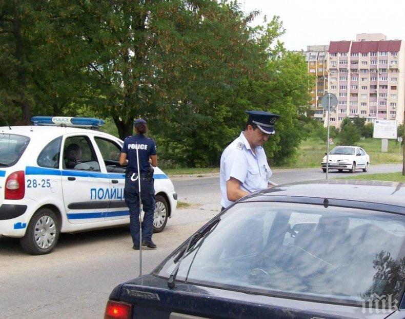 МВР с мощна акция в Ямболско срещу битовата престъпност