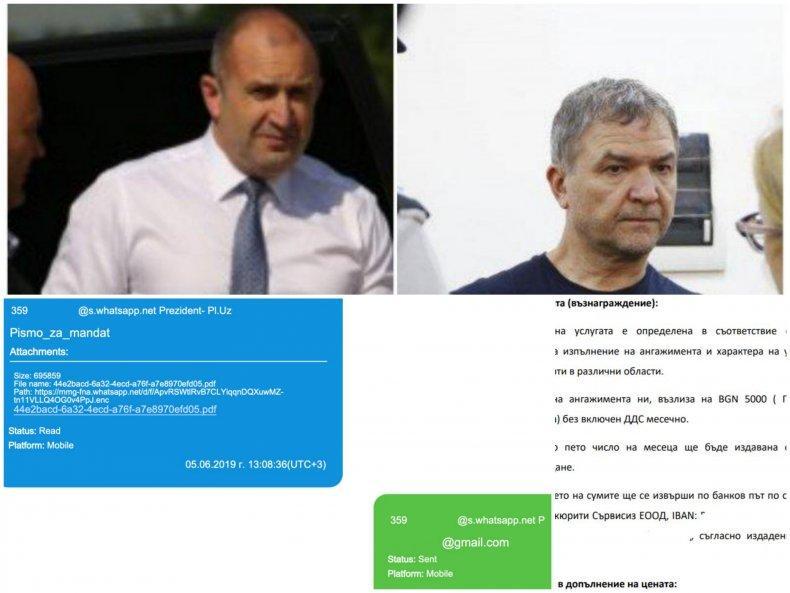 ИЗВЪНРЕДНО В ПИК TV: Обвиняемият Пламен Бобоков след пореден разпит по аферата с Румен Радев: Държавата ми е помагала само в чужбина, дал съм си всички телефони и кодове (ВИДЕО/ОБНОВЕНА)