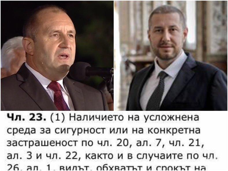 Пиарът на ГЕРБ съсипа Румен Радев: Некомпетентността и политическата неграмотност на президента достигнаха нов връх - изложи се брутално (СНИМКИ)