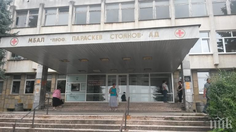 Санитарка с COVID-19 затвори АГ-отделението в Ловеч