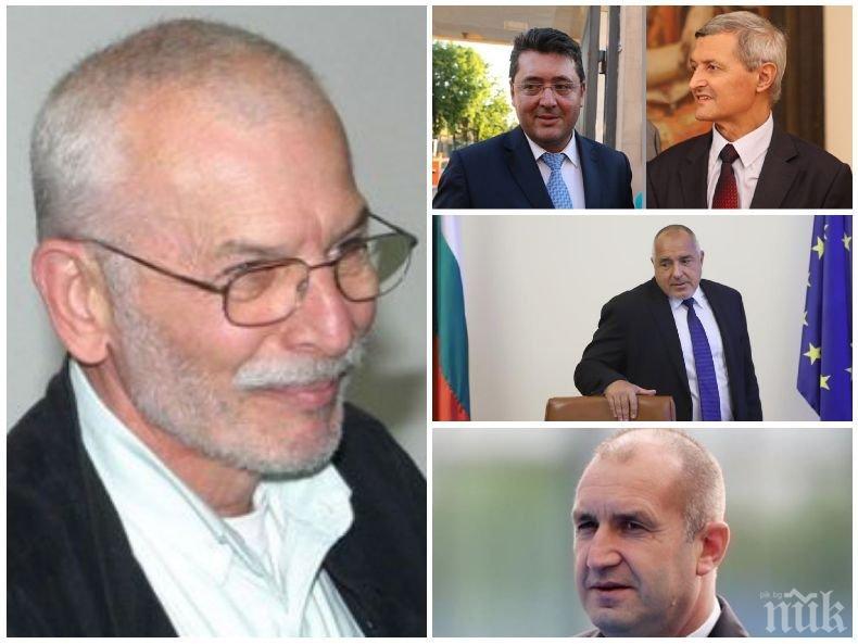САМО В ПИК: Красимир Райдовски за трусовете в президентството: Зад Радев стоят всички импотентни политици - няма шанс за втори мандат! Убеден съм, че прокуратурата има доказателства срещу Милушев