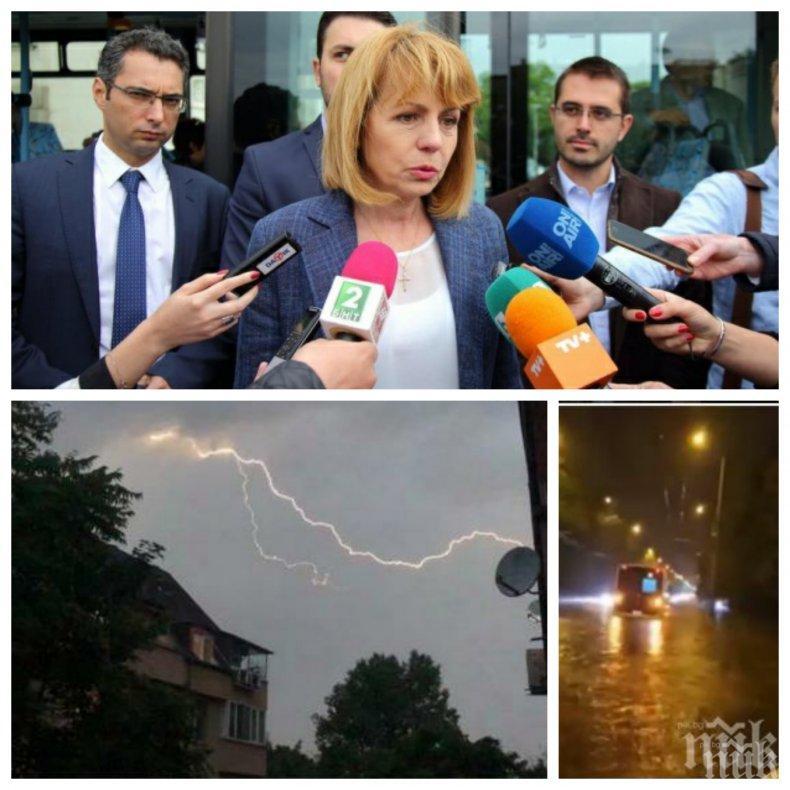 Фандъкова с гореща информация: Наводнени са станции на метрото, има стотици сигнали за щети! Гръм е ударил търговски център